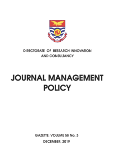 journal management policy